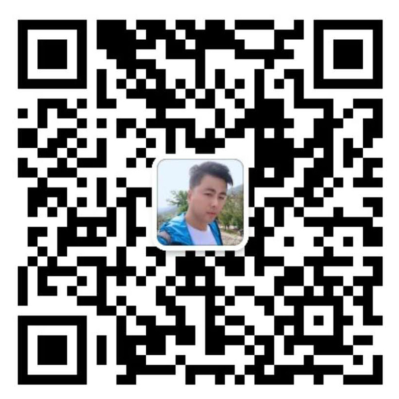 Sweep plus WeChat